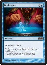 予言/Divination 【英語版】 [M14-青C]