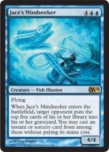 ジェイスの精神追い/Jace's Mindseeker 【英語版】 [M14-青R]《状態:NM》