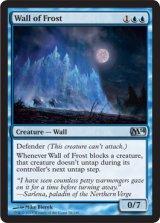 霜の壁/Wall of Frost 【英語版】 [M14-青U]