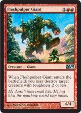 肉潰しの巨人/Fleshpulper Giant 【英語版】 [M14-赤U]
