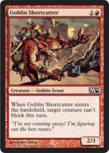 ゴブリンの近道抜け/Goblin Shortcutter 【英語版】 [M14-赤C]
