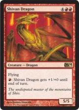 シヴ山のドラゴン/Shivan Dragon 【英語版】 [M14-赤R]