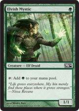エルフの神秘家/Elvish Mystic 【英語版】 [M14-緑C]