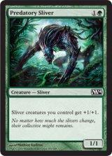 捕食スリヴァー/Predatory Sliver 【英語版】 [M14-緑C]《状態:NM》