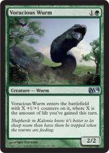 大食のワーム/Voracious Wurm 【英語版】 [M14-緑U]
