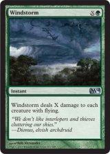 暴風/Windstorm 【英語版】 [M14-緑U]