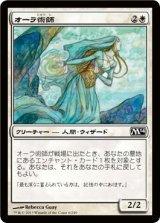 オーラ術師/Auramancer 【日本語版】 [M14-白C]