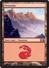 山/Mountain No.244 【英語版】 [M14-土地]