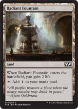 光輝の泉/Radiant Fountain 【英語版】 [M15-土地C]
