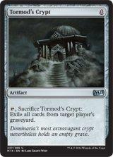 トーモッドの墓所/Tormod's Crypt 【英語版】 [M15-アU]《状態:NM》