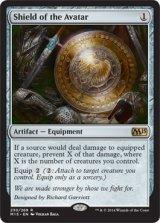 化身の盾/Shield of the Avatar 【英語版】 [M15-アR]《状態:NM》