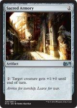 聖なる武器庫/Sacred Armory 【英語版】 [M15-アU]