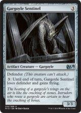 ガーゴイルの歩哨/Gargoyle Sentinel 【英語版】 [M15-アU]