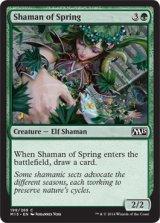 春のシャーマン/Shaman of Spring 【英語版】 [M15-緑C]