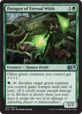 永遠の荒野の模範/Paragon of Eternal Wilds 【英語版】 [M15-緑U]