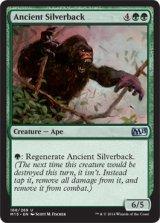 年経たシルバーバック/Ancient Silverback 【英語版】 [M15-緑U]