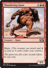 轟きの巨人/Thundering Giant 【英語版】 [M15-赤C]