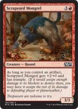 屑鉄場の雑種犬/Scrapyard Mongrel 【英語版】 [M15-赤C]