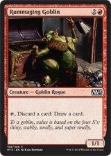 かき回すゴブリン/Rummaging Goblin 【英語版】 [M15-赤C]