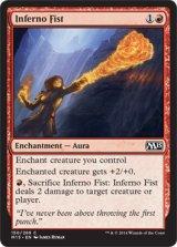 業火の拳/Inferno Fist 【英語版】 [M15-赤C]