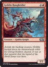 ゴブリンの荒くれ乗り/Goblin Roughrider 【英語版】 [M15-赤C]