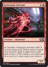 発生器の召使い/Generator Servant 【英語版】 [M15-赤C]