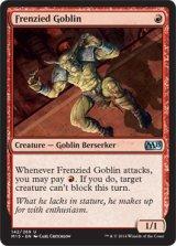 激情のゴブリン/Frenzied Goblin 【英語版】 [M15-赤U]《状態:NM》