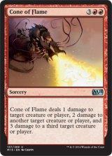 火炎放射/Cone of Flame 【英語版】 [M15-赤U]