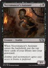 屍術士の助手/Necromancer's Assistant 【英語版】 [M15-黒C]