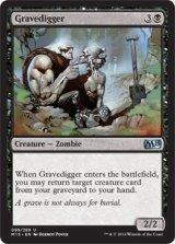 グレイブディガー/Gravedigger 【英語版】 [M15-黒U]