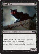 黒猫/Black Cat 【英語版】 [M15-黒C]