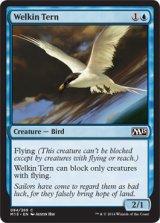 天空のアジサシ/Welkin Tern 【英語版】 [M15-青C]《状態:NM》