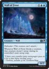 霜の壁/Wall of Frost 【英語版】 [M15-青U]《状態:NM》