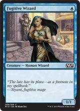 脱走魔術師/Fugitive Wizard 【英語版】 [M15-青C]