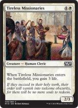 不屈の宣教師/Tireless Missionaries 【英語版】 [M15-白C]