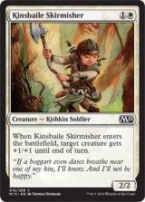 キンズベイルの散兵/Kinsbaile Skirmisher 【英語版】 [M15-白C]
