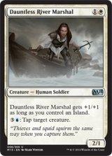 不屈の河川司令官/Dauntless River Marshal 【英語版】 [M15-白U]《状態:NM》