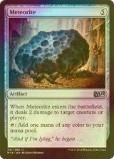 [FOIL] 隕石/Meteorite 【英語版】 [M15-アU]