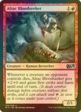 [FOIL] アルタクの求血者/Altac Bloodseeker 【英語版】 [M15-赤U]