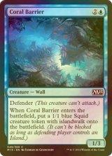 [FOIL] 珊瑚の障壁/Coral Barrier 【英語版】 [M15-青C]