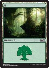 森/Forest No.269【日本語版】 [M15-土地]《状態:NM》