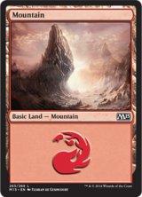 山/MountainNo.263【英語版】 [M15-土地]《状態:NM》