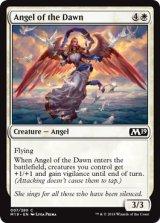 暁の天使/Angel of the Dawn 【英語版】 [M19-白C]