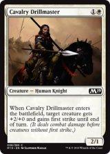 騎兵隊の教練官/Cavalry Drillmaster 【英語版】 [M19-白C]