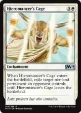 秘儀術師の檻/Hieromancer's Cage 【英語版】 [M19-白U]