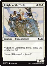 牙の騎士/Knight of the Tusk 【英語版】 [M19-白C]《状態:NM》