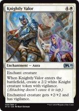 騎士の勇気/Knightly Valor 【英語版】 [M19-白U]《状態:NM》