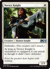 新米騎士/Novice Knight 【英語版】 [M19-白U]《状態:NM》