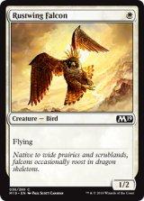 錆色翼の隼/Rustwing Falcon 【英語版】 [M19-白C]
