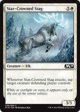 星冠の雄鹿/Star-Crowned Stag 【英語版】 [M19-白C]